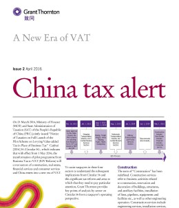china tax alert cover
